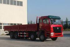 豪瀚国三前四后八货车267马力20吨(ZZ1315M3866C1)
