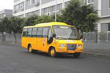 6.5米|24-35座恒通客车小学生校车(CKZ6650CDX4)