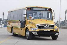 金龙牌XMQ6900BSD4型专用小学生校车图片