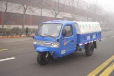 7YPJ-1750DQ时风清洁式三轮农用车(7YPJ-1750DQ)