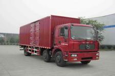 南骏牌CNJ5200XXYRPB68B型厢式运输车
