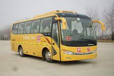 8米|24-50座金龙小学生专用校车(XMQ6802ASD4)