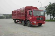 南骏牌CNJ5200CCYRPB68B型仓栅式运输车
