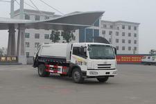 久龙牌ALA5160ZYSC3型压缩式垃圾车
