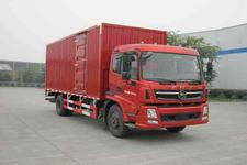 南骏牌CNJ5160XXYRPA50B型厢式运输车