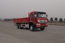 黄河国三后双桥,后八轮货车241马力8吨(ZZ1164K4046C1)