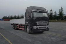 豪泺后双桥,后八轮货车394马力13吨(ZZ1257V584HC1)