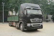豪泺前四后八货车394马力20吨(ZZ1317V466HC1)