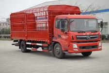 南骏牌CNJ5160CCYRPA50B型仓栅式运输车