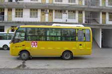 楚风牌HQG6660EXC型小学生专用校车图片2