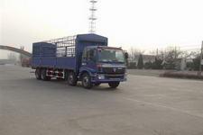 福田欧曼国三前四后八仓栅式运输车241-269马力20吨以上(BJ5313VPCHJ-1)