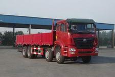 豪瀚国三前四后八货车241马力20吨(ZZ1315K3863C1)