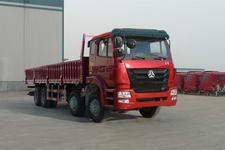 豪瀚国三前四后八货车241马力20吨(ZZ1315K4763C1)