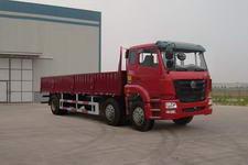 豪瀚国三前四后四货车220马力16吨(ZZ1255K42C3C1)