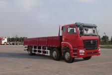 豪瀚国三前四后四货车220马力15吨(ZZ1255K56C3C1)