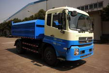 宝山牌SBH5120ZLJG型自卸式垃圾车图片