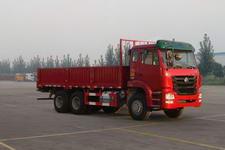 豪瀚国三后双桥,后八轮货车241马力15吨(ZZ1255K4043C1)