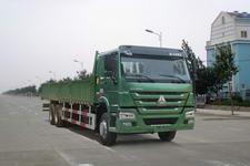 豪泺后双桥,后八轮货车267马力13吨(ZZ1257M5847D1L)