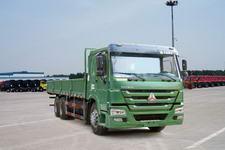 豪泺国四后双桥,后八轮货车267马力14吨(ZZ1257M4647D1L)
