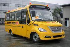 6.6米|24-31座金龙幼儿专用校车(XMQ6660ASD31)