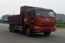 长城后双桥,后八轮自卸车国三314马力(HTF3250CA38H5)