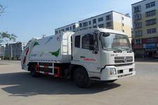 楚胜牌CSC5161ZYSD12型压缩式垃圾车