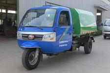 7YPJ-1450DQ1五征清洁式三轮农用车(7YPJ-1450DQ1)