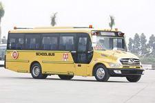 9米 24-41座金龙中小学生专用校车(XMQ6900BSD32)