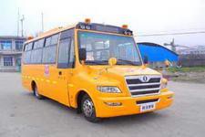 7.5米|24-39座陕汽小学生专用校车(SX6750XDF)