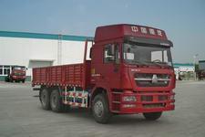 斯达-斯太尔后双桥,后八轮货车320马力13吨(ZZ1253N4641D1L)