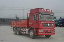 斯达-斯太尔后双桥,后八轮货车267马力13吨(ZZ1253M4641D1L)