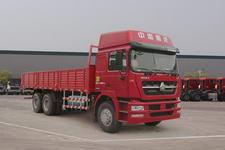 斯达-斯太尔后双桥,后八轮货车320马力13吨(ZZ1253N5241D1L)