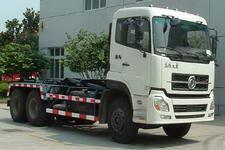 恒润牌HHR5250ZXX3DF型车厢可卸式垃圾车