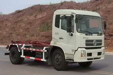 恒润牌HHR5160ZXX3DF型车厢可卸式垃圾车