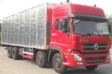 中集牌ZJV5310XYKSH01型铝合金翼开启厢式车