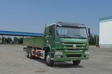 豪泺国五后双桥,后八轮货车267马力14吨(ZZ1257M4347E1L)