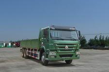 豪泺国五后双桥,后八轮货车267马力13吨(ZZ1257M5847E1L)