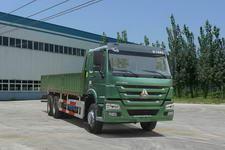 豪泺后双桥,后八轮货车267马力14吨(ZZ1257M4647E1L)