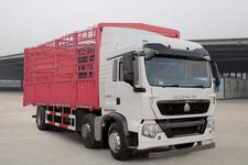 重汽豪沃(HOWO)国四前四后四仓栅式运输车280-310马力15-20吨(ZZ5257CCYN56CGD1)