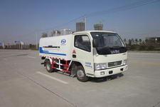 九通牌KR5041ZLJD4型自卸式垃圾车图片