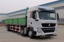 重汽豪沃(HOWO)国四前四后四货车205-239马力15-20吨(ZZ1257K56CGD1)