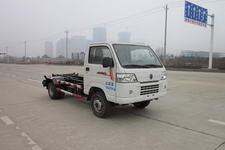 九通牌KR5040ZXXD4型车厢可卸式垃圾车图片