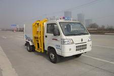 九通牌KR5040ZZZD4型自装卸式垃圾车图片