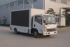 HYS5050XXCW型虹宇牌宣传车图片