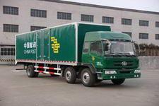 华凯牌CA5200XYZK1K2L1T3E3型邮政运输车