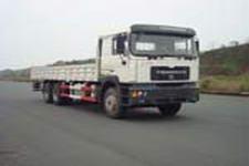青年曼国四后双桥,后八轮货车339马力13吨(JNP1250FD27)