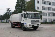 九通牌KR5160ZYS型压缩式垃圾车图片