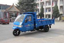 7YPJ-1450D1双嶷山自卸三轮农用车(7YPJ-1450D1)