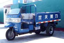 7YP-1150DA双天美力自卸三轮农用车(7YP-1150DA)