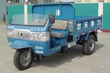 7YP-1450DA双天美力自卸三轮农用车(7YP-1450DA)